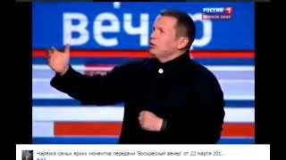 TV Россия 1: Соловьёв и буряты танкисты