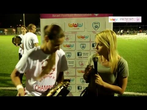 ההתאחדות לכדורגל בישראל - Israel Football Association Live Stream