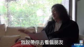 【台灣壹週刊】郭英聲與殷琪、羅曼菲的往日戀情
