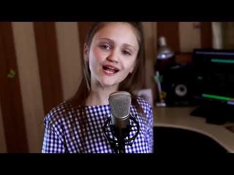Ксения Левчик - Витаминка (cover)