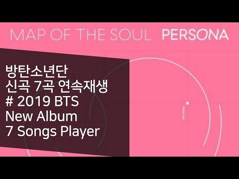 [방탄소년단 신곡] BTS(방탄소년단)- 2019 신곡 7곡 연속 재생 / 작은 것들을 위한 시 외 6곡 (2019 New Album 7 Songs Player)