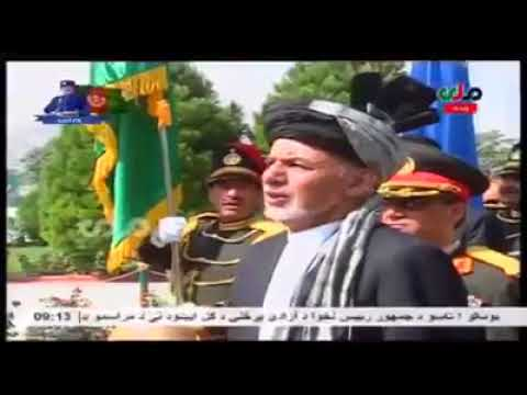 Afghanistan MR President Celebrating 98th Independence Day 2017