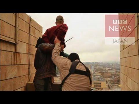 【BBC】 同性愛のイラク青年、友人をISに殺され 自分は……