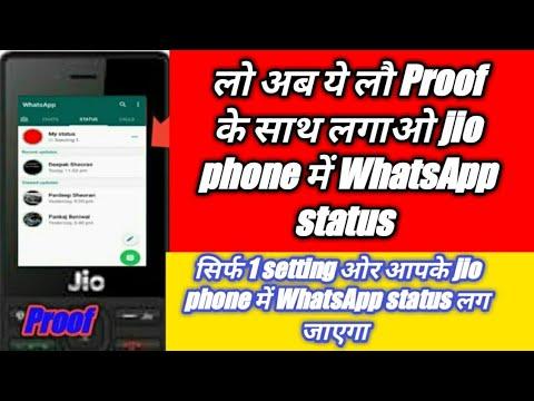 Jio Phone M WhatsApp Status Kaise Lgate H / Jio Phone Me Whatsapp /status Kaise Lgai