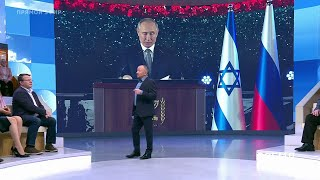 Форум памяти жертв Холокоста в Израиле. Время покажет. Выпуск от 23.01.2020