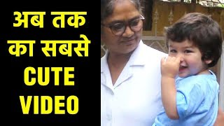 Taimur Ali Khan's CUTEST Video EVER SEEN With Inaaya Naumi Khemu
