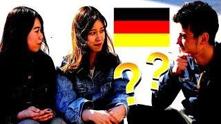 Was denken Japaner über Deutschland? 日本人のドイツのイメージ!