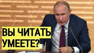 Киев в ШОКЕ! Правда Путина о европейском будущем ОШАРАШИЛА Украину