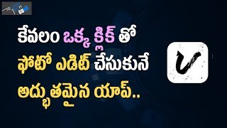 Best Android Amazing App For May 2018 || Telugu Tech Guru
