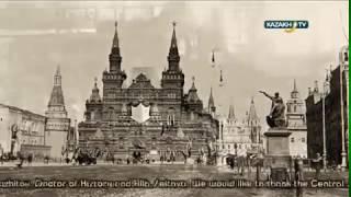 Чокан Валиханов. Тайна женитьбы.  Загадки истории
