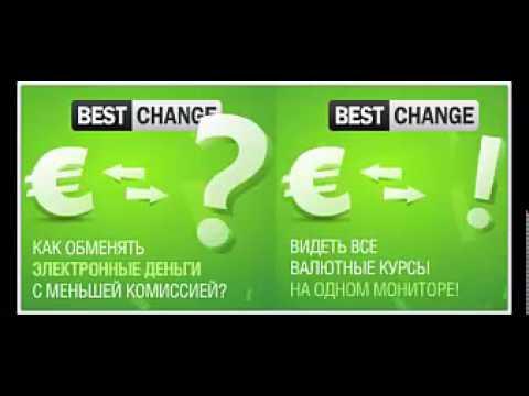втб 24 курс валют на сегодня доллар