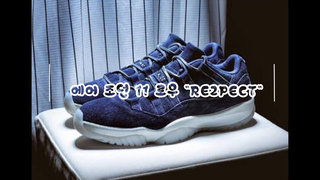 aa097f1e760f5d Air Jordan 11 Low SD RE2PECT - YouTube