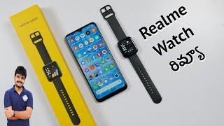 Realme Watch Review ll in Telugu ll