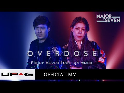 Overdose - Major Seven Feat.มุก ขมคอ【OFFICIAL MV】