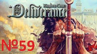 Kingdom Come: Deliverance Прохождение №59 Игра с дьяволом