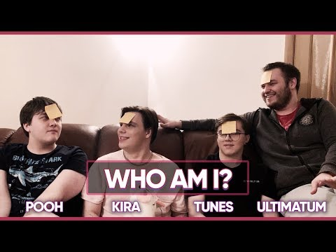 Who Am I? - BOSS   Nomanz   AHaHaCiK   Invi [eng Subs]