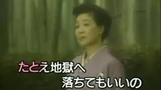 金田たつえ - しのび恋
