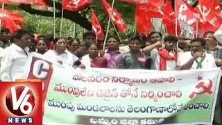 Polavaram ordinance - Issues still continue - Khammam district