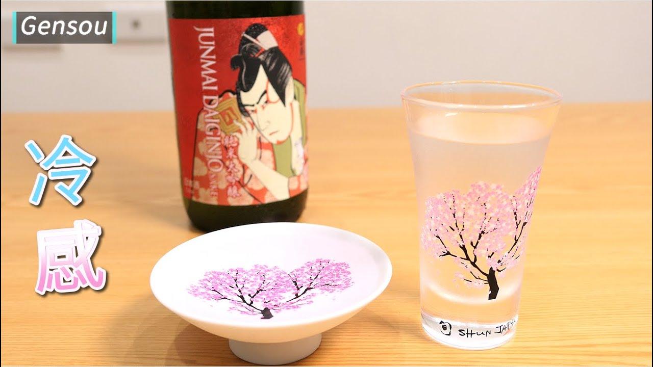 可以在杯中開滿櫻花,賣到缺貨的冷感清酒杯    丸モ高木陶器