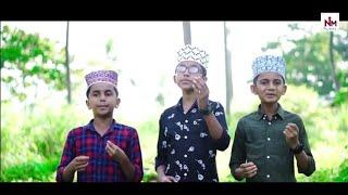 മർഹബ യാ മുസ്ത്വഫ [ഈ നബിദിനം ഇവർ പൊളിച്ചടക്കി. Sajad/Adnan/Rashid/Husain Wayanad/Nasar nas Thrissur..