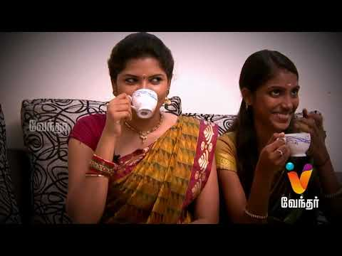 Star Holiday - Pongal Special 2015