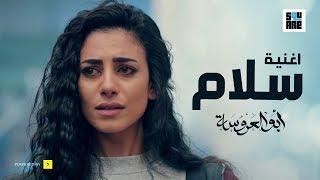 أغنية سلام لـ خالد عز تدخل قائمة الأعلى مشاهدة عبر يوتيوب