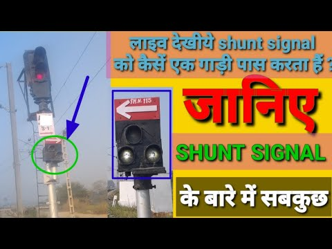 Shunt Signal In Indian Railway Signalling System And