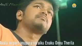 True love Never dies💘💘💘 | cute lover feelings | tamil whatsapp status |