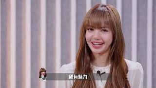 LISA To Be New Mentor in Chinese Survival Show 'Qing Chun You Ni'