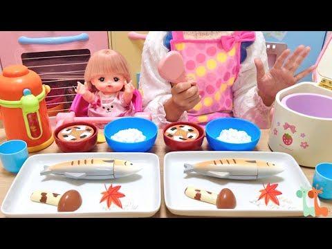 メルちゃん おままごと 焼き魚 秋のさんまセット お料理 / Mell-chan Doll Grilled Fish Cooking Toy Playset