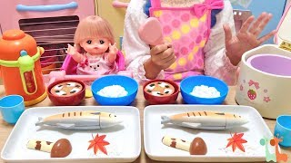 Mell-chan Doll Grilled Fish Cooking Toy Playset : Washoku Meal