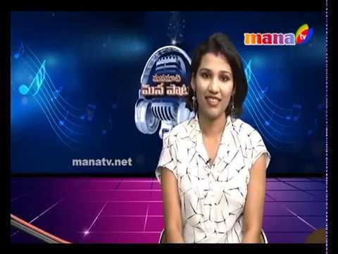 Mana maata mana Paata With Karthik Jayanthi 09 April 2017