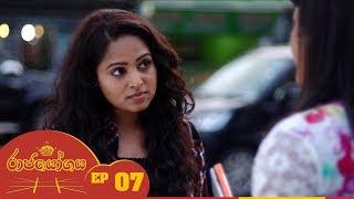 Raja Yogaya | Episode 07 - (2018-07-24) | ITN Thumbnail