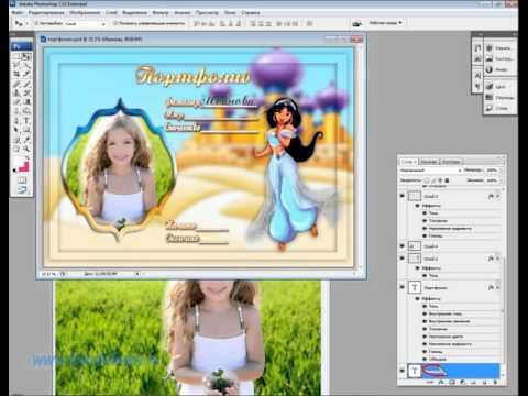 как сделать портфолио, вставить фото в Photoshop