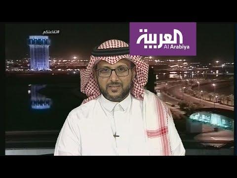 تفاعلكم | جامعة الطائف السعودية تعلم الغناء والعزف  - 19:54-2019 / 1 / 20