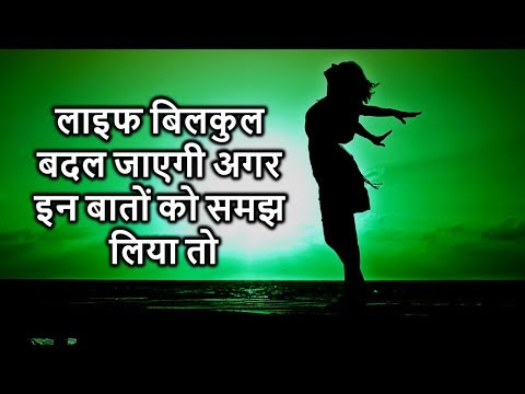 Heart Touching Thoughts in Hindi – Motivational Video –  Inspiring Quotes – Peace life change