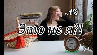 МЕГА-ПОПОЛНЯШКИ осени 2017. Вышивка крестиком.