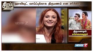 சர்வதேச அரங்கிலும் சர்ச்சை நாயகியாகி இருக்கிறார் பிரியங்கா சோப்ரா | Priyanka Chopra | Nick Jonas