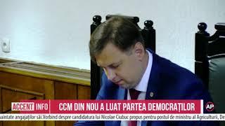 CCM din nou a luat partea democraților