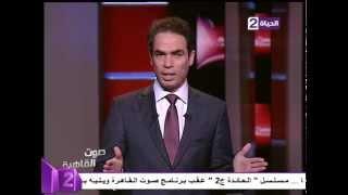 أحمد المسلماني يوضح العلاقة بين نبضات القلب وارتكاب الجرائم