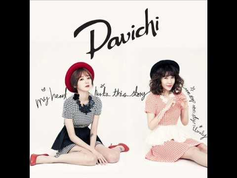 """[Cover] Davichi """"Turtle"""" by Meiroro"""