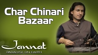 Char Chinari Bazaar | Rahul Sharma (Album: Jannat - Paradise On Earth)