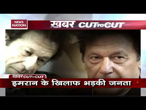 Pakistan: Fazlur Rehman's To March Against Imran Khan's Government on October 31