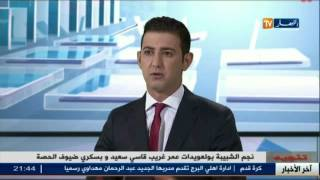 ضيف الإقتصاد : قاسي آيت يعلى - رئيس الغرفة الجزائرية للتجارة والصناعة بفرنسا