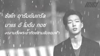 Video [Karaoke-Thaisub] IKON - APOLOGY ( 지못미 ) download MP3, 3GP, MP4, WEBM, AVI, FLV Oktober 2018