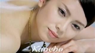 Kou Shibasaki & Takako Tokiwa Kanebo COFFRET D'OR CM 15sec HDサイズ...