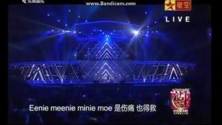 Video 160415 VIXX-20th China Music Awards Chained up download MP3, 3GP, MP4, WEBM, AVI, FLV Juni 2018