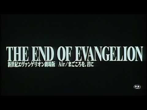 Neon Genesis Evangelion: The End of Evangelion trailer