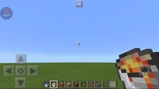 Делают генератор булыжника и генератор обсидиана в minecraft