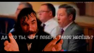 Губернатор Липецкой Области о пенсионной реформе. ЖЕСТЬ.